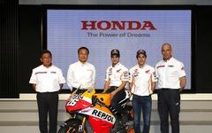 ホンダモーターサイクルジャパン、2013年MFJ全日本選手権シリーズでホンダライダーをサポート 画像