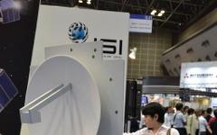 【東京国際航空宇宙産業展】世界初、動画を撮影する地球観測衛星 日本スペースイメージングが画像販売へ 画像