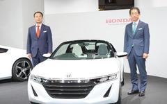 【東京モーターショー13】ホンダ ビート後継を2015年市販化…S660 コンセプト初公開 画像