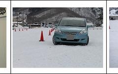 NEXCO東日本、ウィンタードライビングスクール開催…講師は篠塚建次郎氏 画像