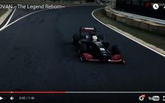 ADVANカラーのマシンが疾走…20年ぶりSFタイヤ供給、横浜ゴムがムービー公開[動画] 画像