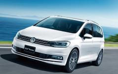【VW ゴルフトゥーラン 新型】初のエントリーグレードを設定、284万7000円から 画像