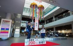 ヤマハ発動機、企業ミュージアムの累計来館者200万人達成…100万人から5年11か月 画像