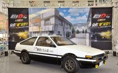 『頭文字D』メガウェブをジャック…トークショーや車両展示のテーマパーク 画像