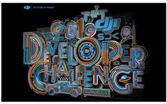 フォードなど、ドローンのソフト開発コンテストを開催 画像