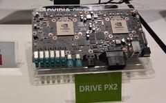 【オートモーティブワールド16】CESで発表のNVIDIA DRIVE PX2が早くも公開 画像