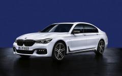 【東京オートサロン16】BMW、Mパフォーマンスパーツ装着の新型 7シリーズ など展示 画像