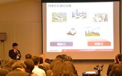 【オートモーティブワールド16】日産佐藤部長「クルマの価値がハードからソフトにシフトする」 画像