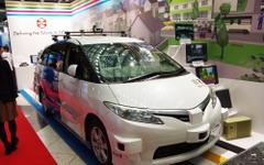 【オートモーティブワールド16】自動運転業界初!? ZMPのロボットタクシー、一般試乗イベント投入へ 画像