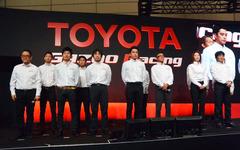 【東京オートサロン16】GAZOOレーシング ニュル参戦ドライバー「車造りに貢献できれば」 画像