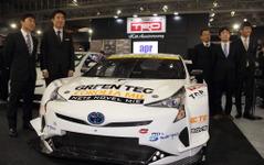【東京オートサロン16】新型 プリウス のGTカーがお披露目、今季は2台体制で参戦 画像