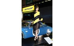 【東京オートサロン16】コンパニオン…ダンロップ 画像
