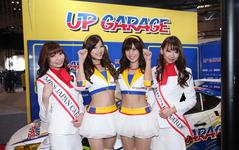 【東京オートサロン16】コンパニオン…アップガレージ 画像
