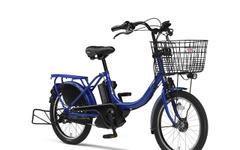 電動アシスト自転車の国内市場2%減、平均価格は3%アップ…2015年 画像