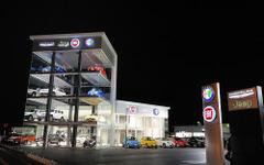 アルファ/フィアット水戸など、1月23日オープン…輸入車販売店初のタワー式ショールーム 画像