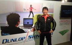 ダンロップ、テニスラケット選びをサポート…「スイングラボ」開催 画像