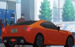新劇場版『頭文字D』最終章に新トヨタ 86 がサプライズ出演 画像