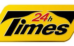 タイムズ、東京サンケイビル店でレンタカーやカーシェアリングを開始 画像
