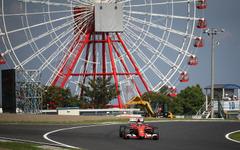 【F1日本GP】28回目の鈴鹿でのF1日本GP…テーマは「THE 1 AND ONLY」 画像
