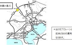圏央道 鶴ヶ島IC入口、ETCバーを試験的に開放…1月26日~3月25日 画像