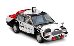 福岡パンダタクシー、動物園支援のためのラッピング車両を運行開始 画像
