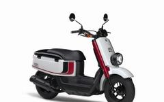 ヤマハ、原付一種スクーター ボックス に新色追加…2016年モデル発売 画像
