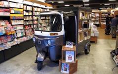 文禄堂荻窪店、三輪EVを移動書店として導入 画像