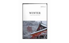 ナビタイム、訪日外国人向けアプリと連動した日本旅行ガイド誌を無料提供 画像