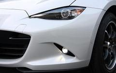 オートエクゼ、新型ロードスター用LEDフォグランプキットを発売 画像