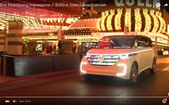 VWのEVマイクロバス、BUDD-e …ラスベガスの夜を駆ける[動画] 画像