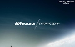 【デリーモーターショー16】スズキ、ビターラ・ブレッツァ 初公開へ…新型コンパクトSUV 画像