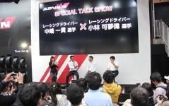 【東京オートサロン16】一貴、可夢偉がスーパーフォーミュラの魅力語る「F1よりやりがいある」 画像
