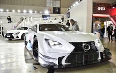 【東京オートサロン16】レクサス RC F GT500 仕様[詳細画像] 画像