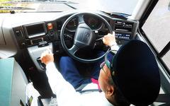 国交省、貸切バスに対する街頭検査…6台中5件が違反 画像