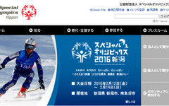 トヨタ、スペシャルオリンピックス日本とナショナルパートナー契約を締結 画像