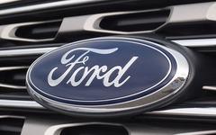 【新聞ウォッチ】米フォード、鳴かず飛ばずの日本市場から年内撤退へ 画像