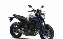 ヤマハ MT-09、2016年モデル発表…ABS仕様にトラクションコントロールを追加 画像