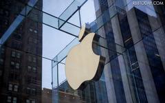 Apple、過去最高益を記録するもiPhone売上が鈍化 画像