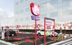 三井のリパーク × ハローキティ 、コラボ駐車場が浅草に誕生…全国に順次開設 画像