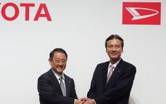 トヨタ豊田社長、「お互いが得意分野を全力で伸ばす」…ダイハツを完全子会社化 画像