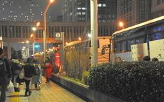 バスのシートベルト着用、早急な対策を...軽井沢スキーバス事故対策検討委員会 画像
