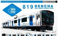 JR九州の蓄電池電車、愛称は「DENCHA」…4月から試験運転 画像