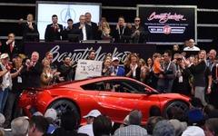 ホンダ NSX 新型、量産第一号車が1.4億円以上で落札 画像