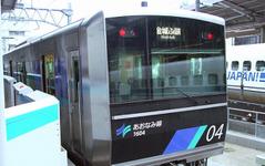 名古屋臨海高速鉄道も全国ICカードに対応…3月12日から 画像