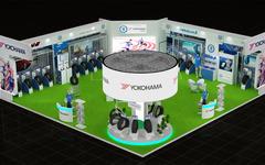 【デリーモーターショー16】横浜ゴム、チェルシーFCパートナーシップ記念タイヤなど出展 画像