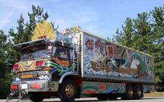 【大阪オートメッセ16】銀幕を駆け抜けた「一番星」が37年ぶりに輝く…劇中車を復元 画像