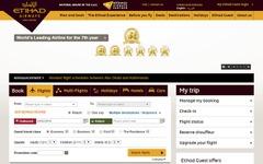 エティハド航空、アブダビ=カイロ線を増便へ…3月27日 画像