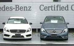 ヤナセ、メルセデスベンツ戸塚 認定中古車センターの営業を開始…20台を展示 画像