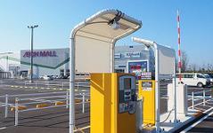 イオンモール常滑、ETC車載器の認証機能を活用した搬入車両管理システムを導入 画像