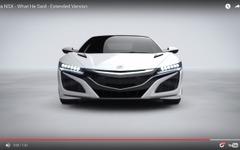 ホンダ NSX 新型、スーパーボウルCM完成[動画] 画像